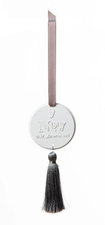 Саше-медальон Ф.М.Достоевский