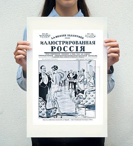 "30. Плакат ""La Russe Illustree"" №5 1926 год. . Репринт."