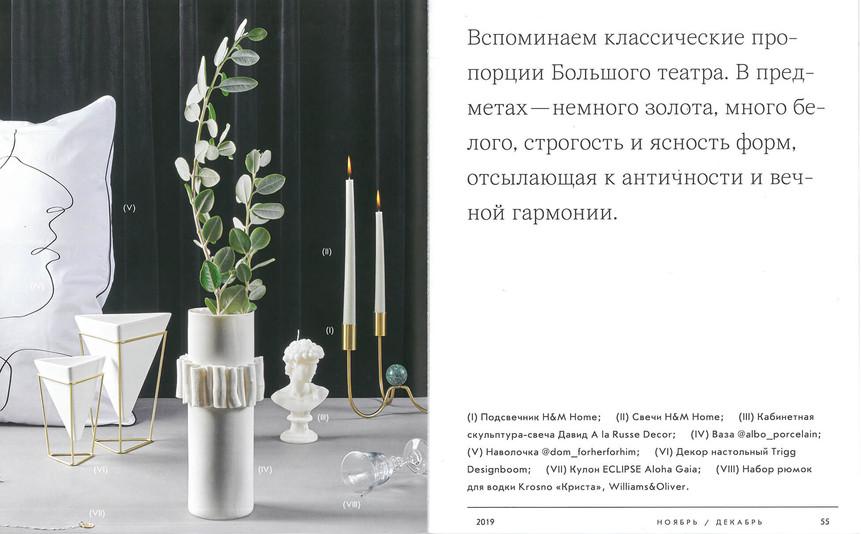 SKM_C224e20030415280_0001.jpg