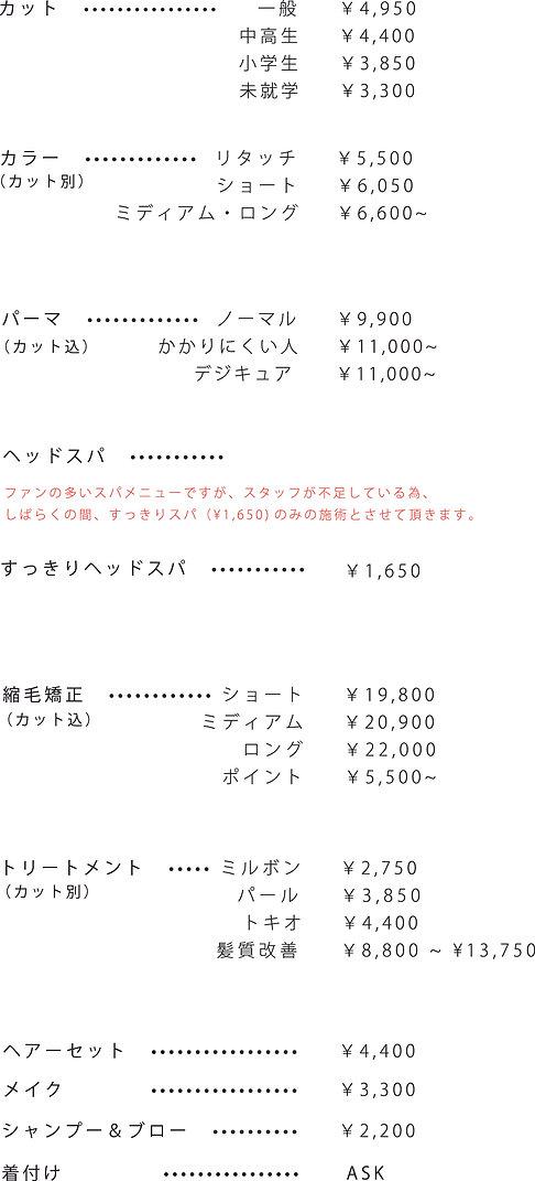 新メニュー3.jpg
