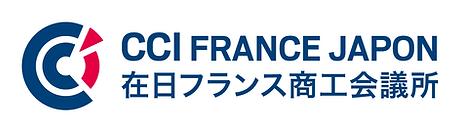 Certifié par la Chambre de Commerce et de l'Industrie Francaise