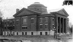 Current building with dome