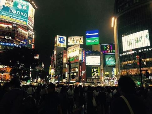 Tokyo, Japan: My home town