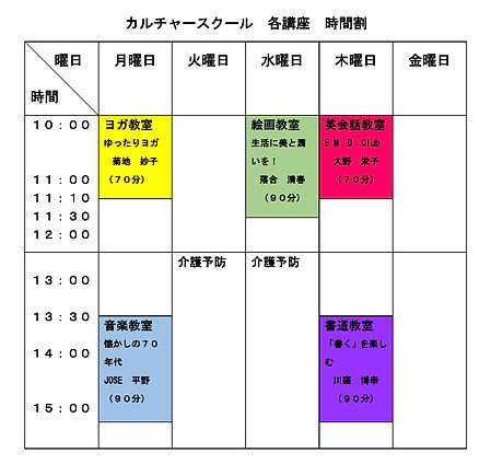 Heart34カルチャースクール. 詳細.jpg