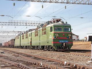 Da China à Europa, conheça a rota de trem de carga mais longa do mundo