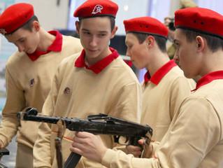Rússia planeja um centro de educação patriótica juvenil no valor de 63 milhões de dólares.