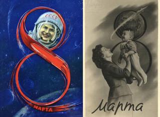 As origens soviético-comunistas do Dia Internacional da Mulher.