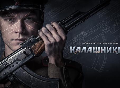 Cinema russo: Kalashnikov (2020)