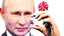 """Vacina para todos: Diferenças entre """"Sputnik V"""", """"EpiVacCorona"""" e """"KoviVak"""", as três vacinas russas"""