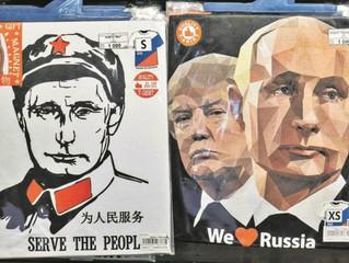 Rússia 2017: Putin só perde em  popularidade para Stalin e a Palavra Revolução é evitada pelas autor