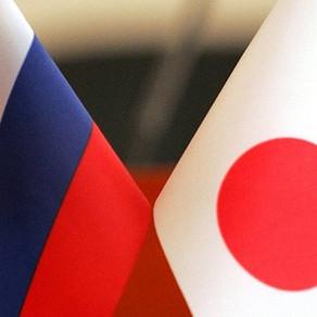 Rússia e Japão em busca de uma empatia estratégica