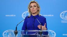 Comentário do Ministério dos Assuntos Estrangeiros sobre as perspectivas do Tratado START