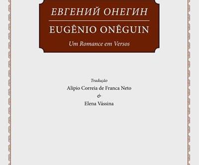 Dominado por constante ironia sobre a realidade, 'Onêguin' ganha tradução em português