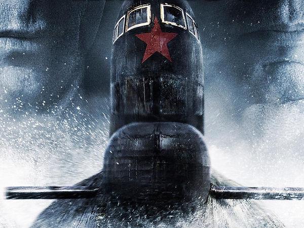 submarino2.jpg
