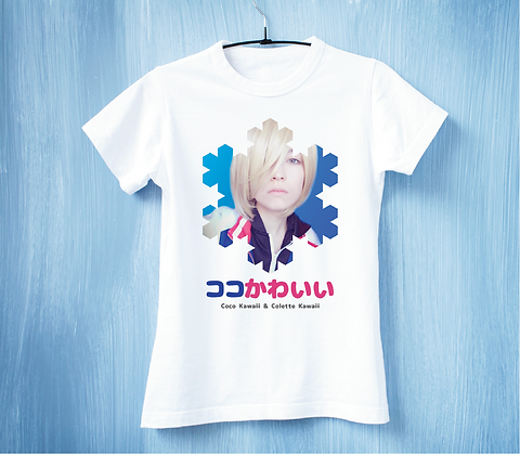 Coco Kawaii Yuri Plisetsky T Shirt