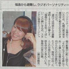 「避難先を繋ぐラジオ番組カラカラソワカ」北海道新聞2013