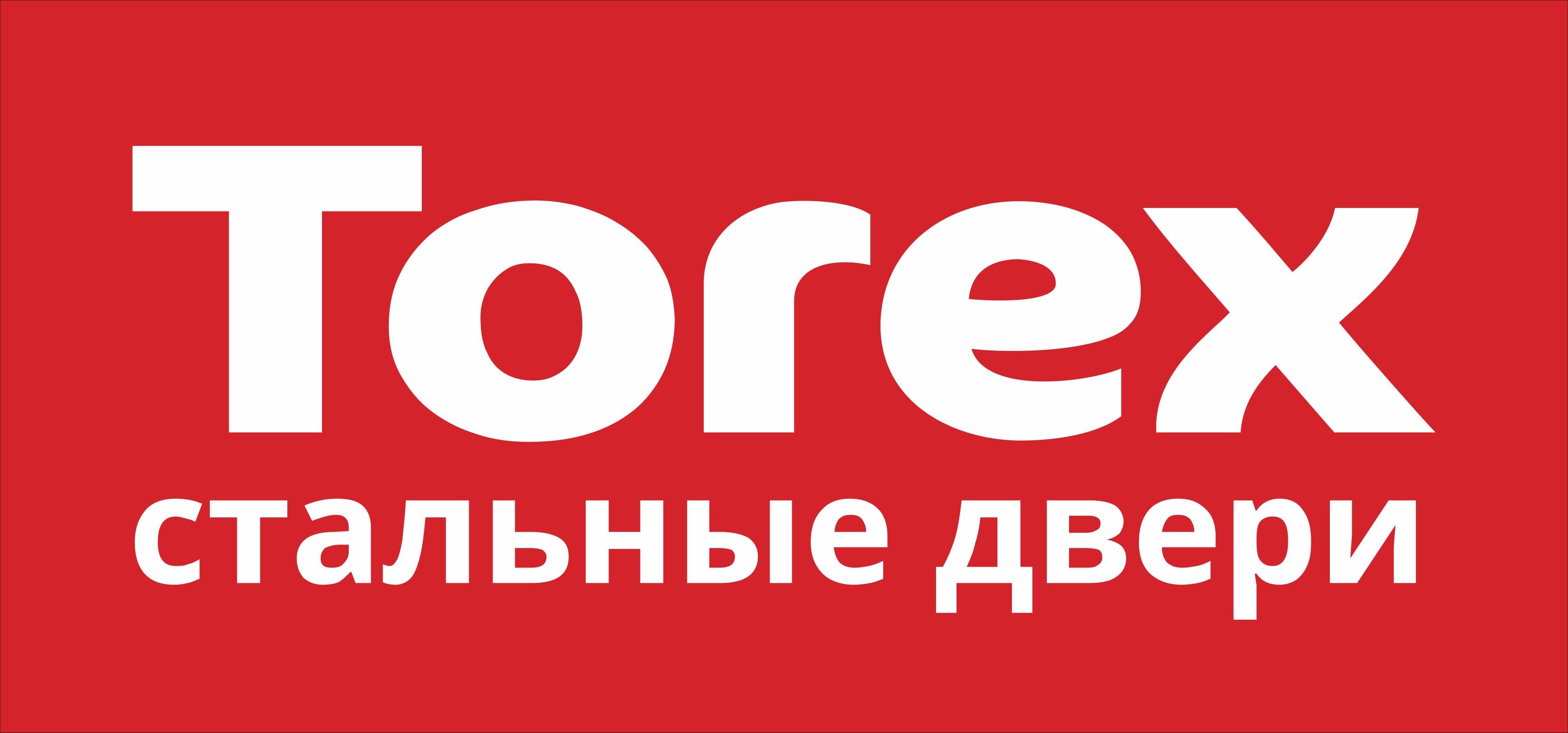 Торекс