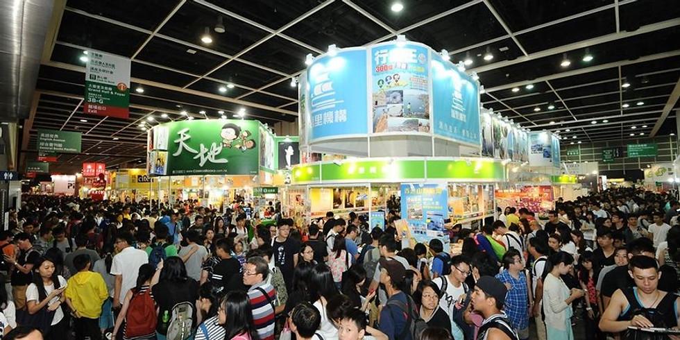 Scent & Sense Show Case @ Mega Show Part I HKTDC