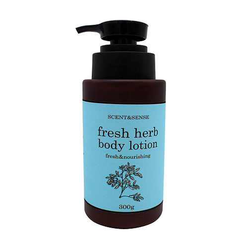 Fresh Herb Body Lotion