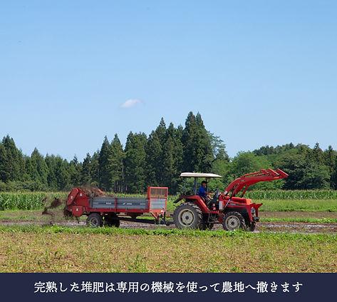 motohi_04.jpg
