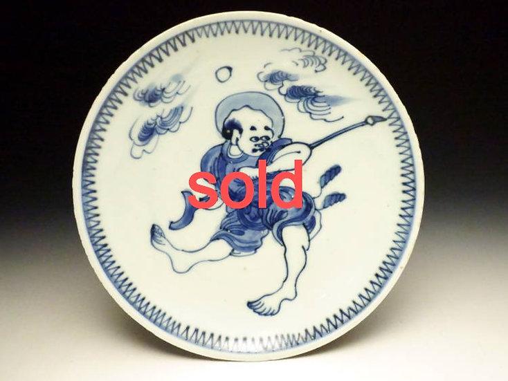 古染付羅漢文皿