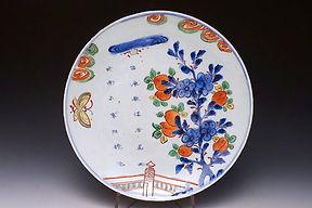 中国の磁器 南京手花蝶文中皿