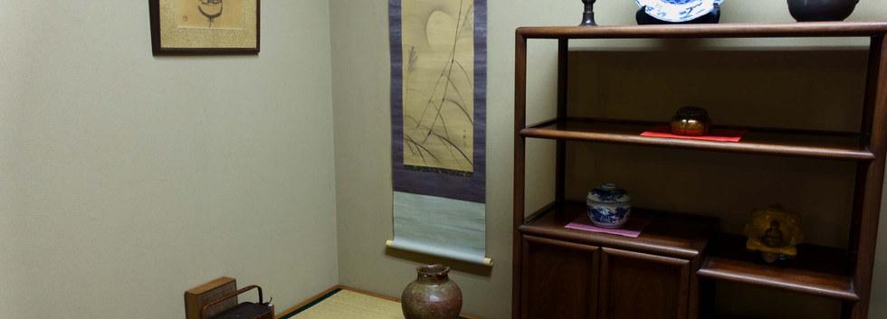店内画像 和室 古美術遊美