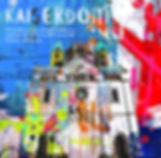 speyer, print, werbung, kunst, produkte, leinwand, künstler, ausstellung, kornmarkt, dom, kaiserdom, gedächtniskirche, alte münze, josephs kirche, art2, kunstraum, kalender