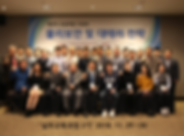 스크린샷 2019-01-27 오후 8.42.30.png