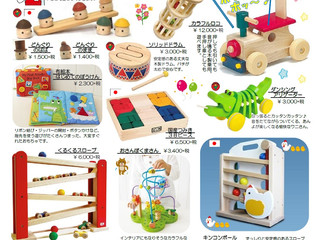 1歳のお誕生日プレゼントにおすすめおもちゃ