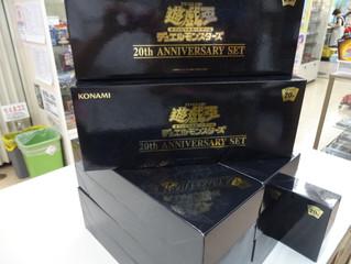 遊戯王カードは20周年