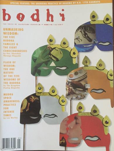 Bodhi magazine cover, 2003