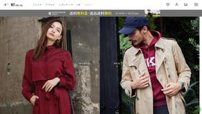 ファッションECサイト「ニューヨーカーオンライン」でGoogle Recommendations AIを搭載したレコメンドを導入