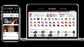 ミリタリーファッション通販「WAIPER」にCV最適化プラットフォーム「Fanplayr」を導入