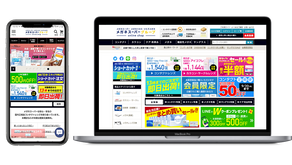 メガネスーパーのECサイトがCV最適化プラットフォーム「Fanplayr」を導入