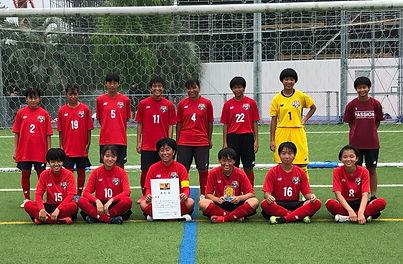 2020・U-18女子優勝.jpg