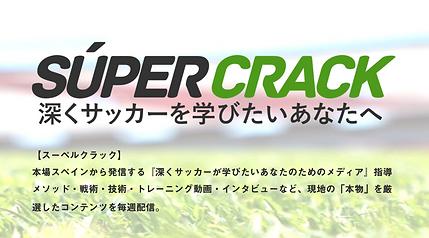スクリーンショット 2020-06-15 17.51.04.png