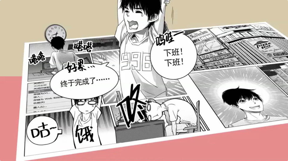 manga_01jpg