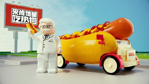 KFC Hot Dog