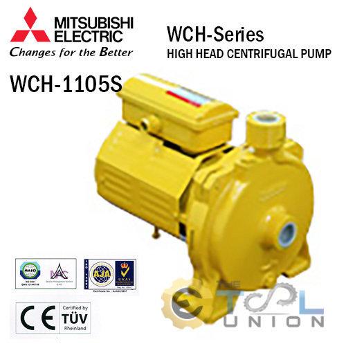ปั๊มหอยโข่ง ชนิดแรงดันสูง MITSUBISHI WCH-Series รุ่น WCH-1105S