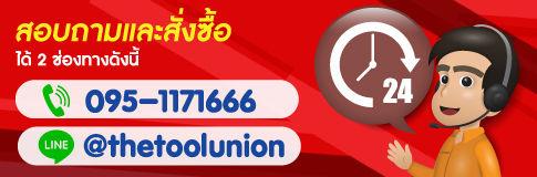 callcenter_thetoolunion.jpg