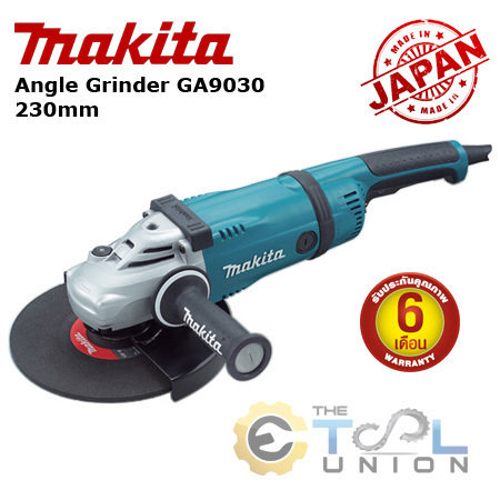 MAKITA GA9030