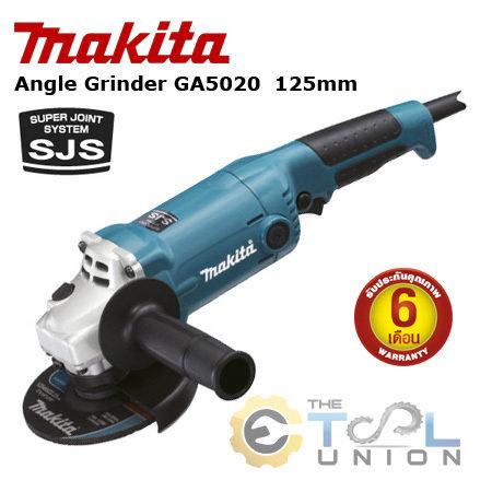 MAKITA GA5020