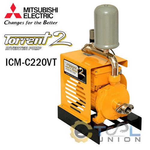 ปั๊มน้ำแบบอินเวอร์เตอร์ MITSUBISHI TORRENT2 ICM-C220VT 380V