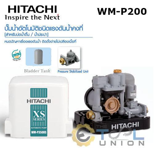 ปั๊มน้ำอัตโนมัติ ชนิดแรงดันคงที่ HITACHI WM-P200