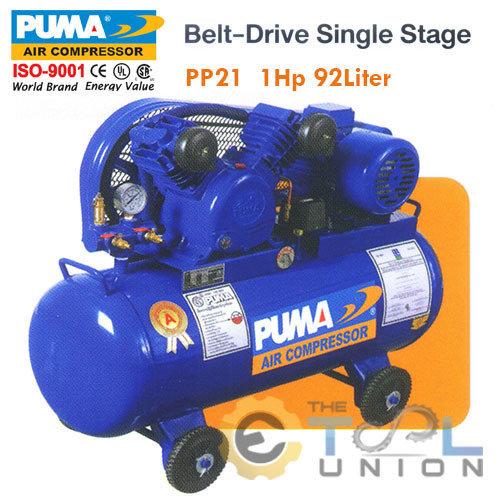 AIR COMPRESSER BELT DRIVE SINGLE STAGE AIR PUMP PP21 1HP 92Liter