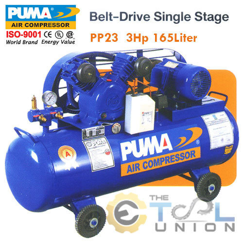 AIR COMPRESSER BELT DRIVE SINGLE STAGE AIR PUMP PP23 3HP 165Liter