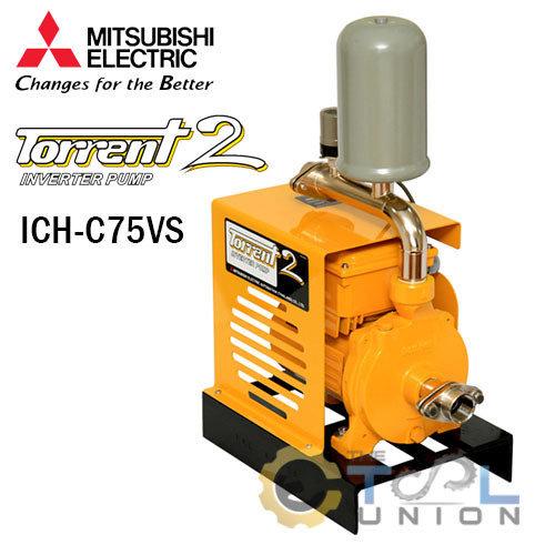 ปั๊มน้ำแบบอินเวอร์เตอร์ MITSUBISHI TORRENT2 ICH-C75VS 220V