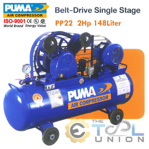 AIR COMPRESSER BELT DRIVE SINGLE STAGE AIR PUMP PP22 2HP 148Liter