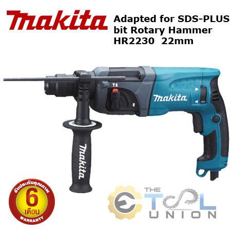 MAKITA HR2230